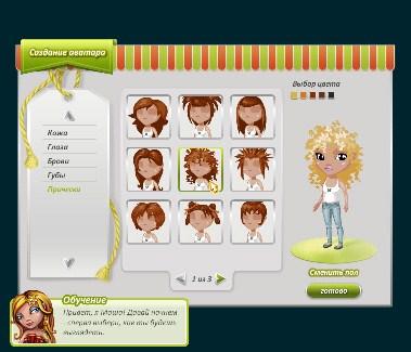 Аватария играть бесплатно онлайн