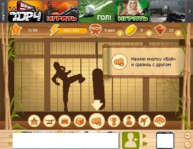 Игра бесплатно онлайн вконтакте