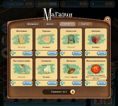 Играть в онлайн игры дизайн дома