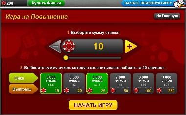 Зонк игра онлайн бесплатно играть