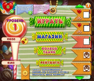 Конфетки игра онлайн бесплатно