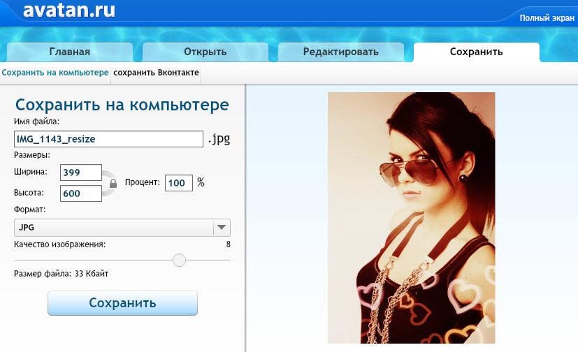 Порно видео онлайн: Русское Мама