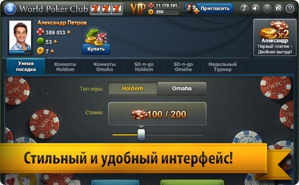 Карамель онлайн в казино