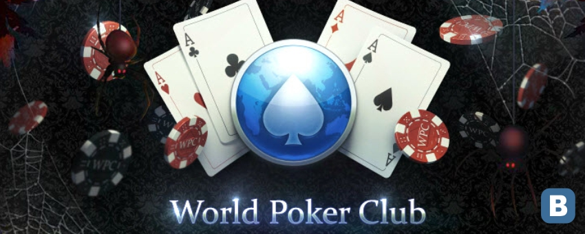 poker_world_club