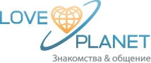 love planet сайт знакомства в туле
